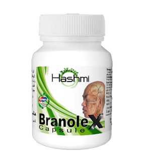 brain memory booster, Increase Memory